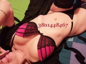 3801448467